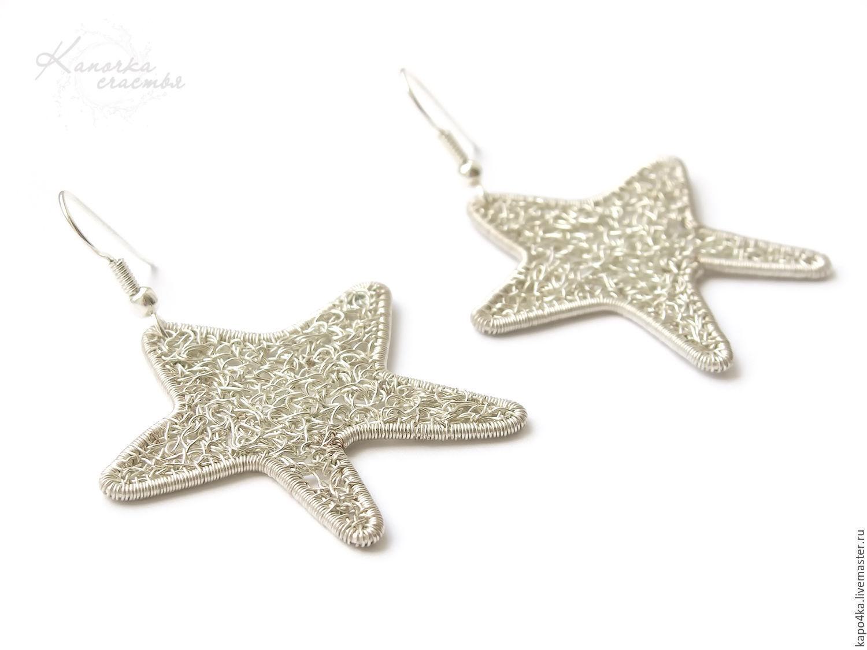 Silver plated earrings Star earrings wire wrap stars stars white ...
