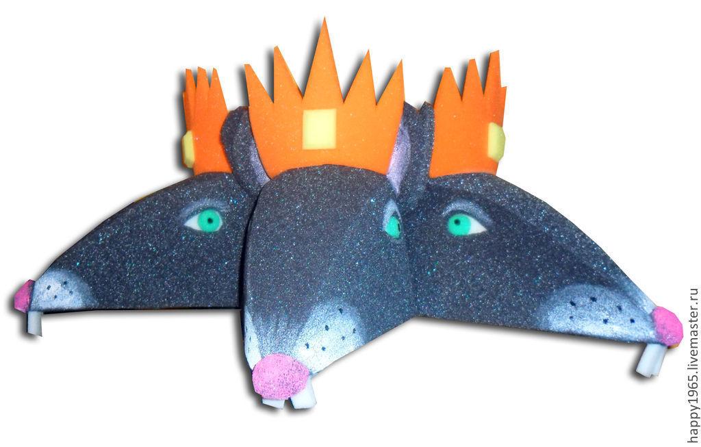 Мышиный король поделка своими руками