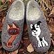 Обувь ручной работы. Ярмарка Мастеров - ручная работа. Купить домашние валяные тапочки из натуральной шерсти Гав и Шарик. Handmade.