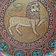 Plate vintage 'lion'. Ware in the Russian style. albinaustyugova (albinaustyugova). My Livemaster. Фото №6