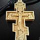 wooden cross, Cross, Kaliningrad,  Фото №1