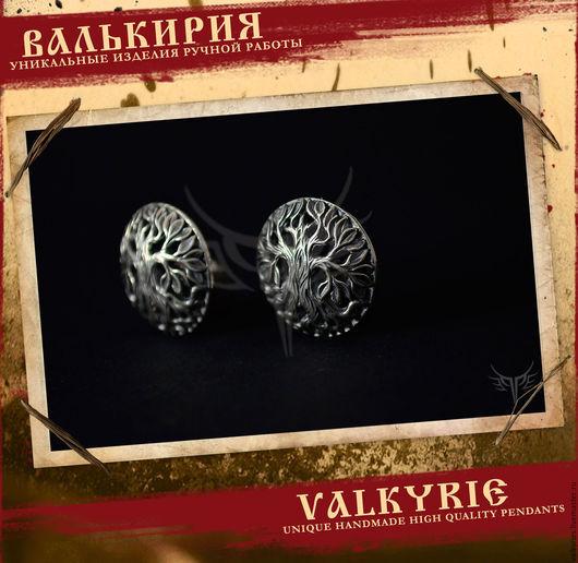 Кулоны и подвески ручной работы  из серебра 925 пробы.купить  запонки Иггдрасиль.Мастерская Валькирия.