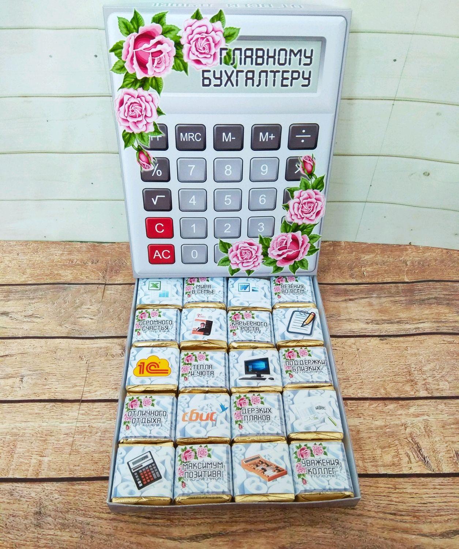 Шаблон для шокобокса ко Дню бухгалтера на 20 конфет двух цветов, Канцелярские товары, Уфа,  Фото №1