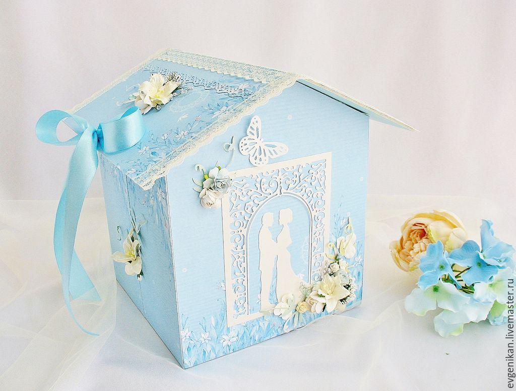 Свадебный домик для денег своими руками 82
