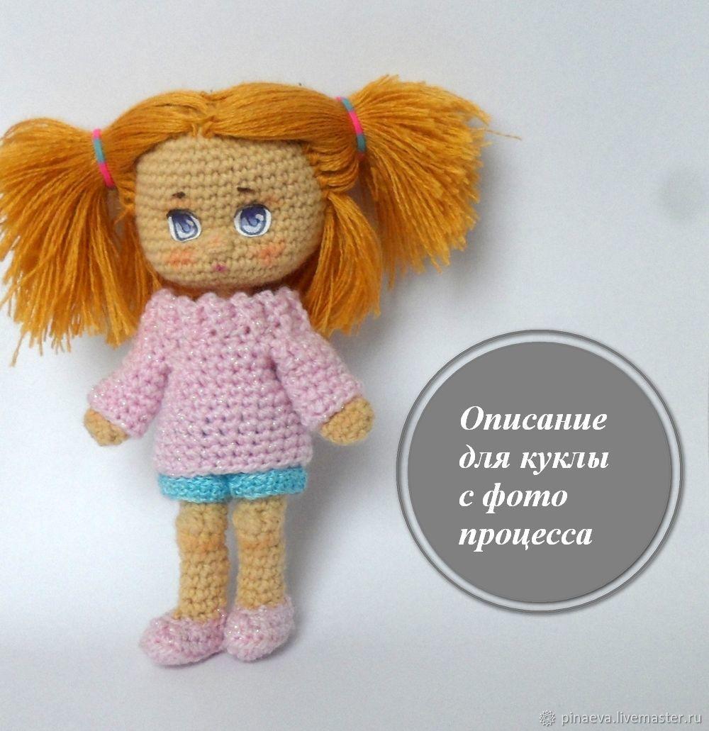 Вязание кукла с описанием