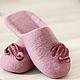 """Обувь ручной работы. Ярмарка Мастеров - ручная работа. Купить """"Smoky pink"""" валяные тапочки. Handmade. Брусничный, тапочки из шерсти"""