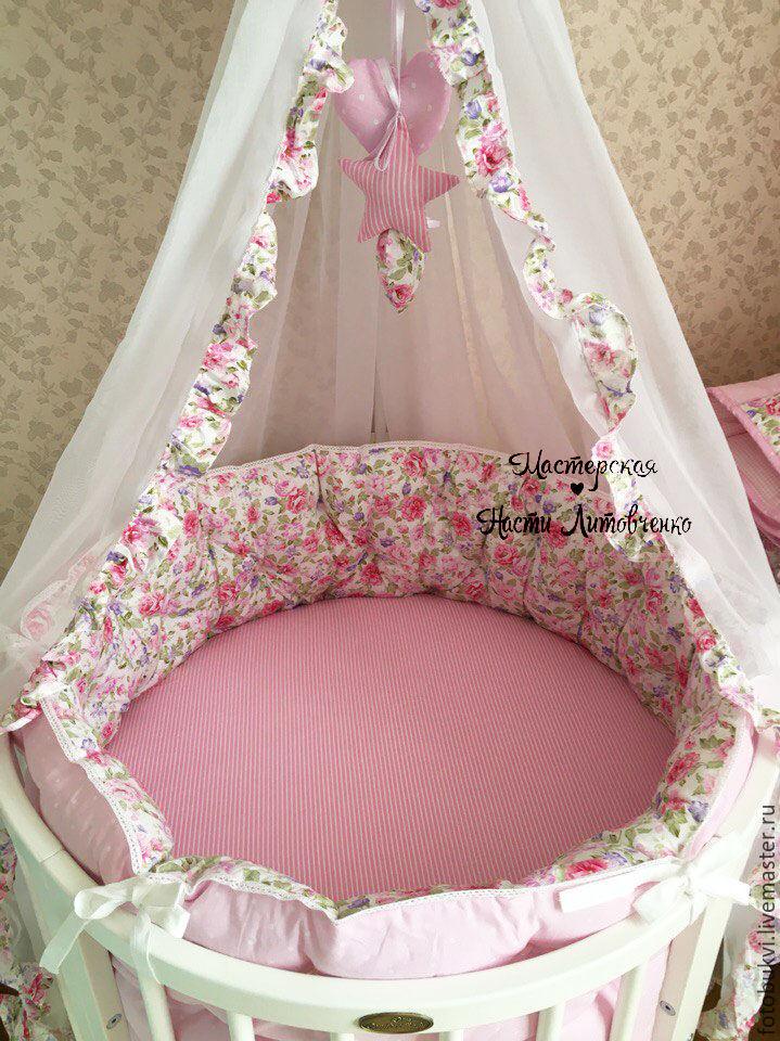 Бортики для круглой кроватки новорожденных своими руками
