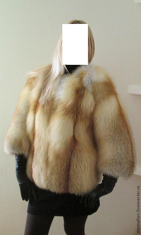 Верхняя одежда ручной работы. Ярмарка Мастеров - ручная работа. Купить Шуба. Жакет из меха сибирской рыжей лисы. Рукав 3/4.. Handmade.