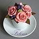 Маленькая чашечка наполненная розами, ягодами черники и листочками. Милый сувенир для Вас и Ваших близких.
