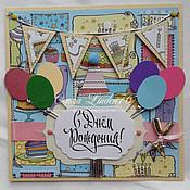 """Открытки ручной работы. Ярмарка Мастеров - ручная работа открытка """"С Днем Рождения!"""". Handmade."""