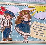 """Открытки ручной работы. Ярмарка Мастеров - ручная работа Открытка """"Учат в школе, учат в школе, учат в школе!"""". Handmade."""