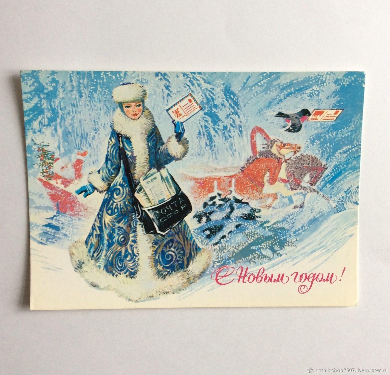 Советские новогодние открытки 1982 года, картинки для глаз