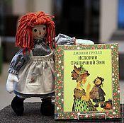 Куклы и игрушки ручной работы. Ярмарка Мастеров - ручная работа Тряпичная Энн. Handmade.