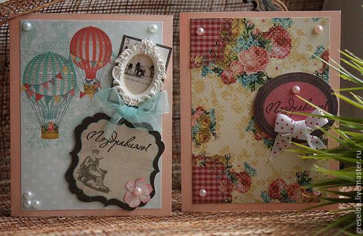 Коллекция из четырех поздравительных открыток. Возможна продажа в розницу (200р/шт).