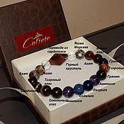 Украшения handmade. Livemaster - original item Bracelet for Virgo