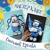 Материалы для творчества handmade. Livemaster - original item Master class Snowman eremka herringbone. Handmade.