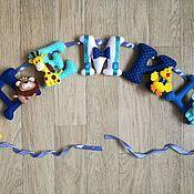 Именные сувениры ручной работы. Ярмарка Мастеров - ручная работа Имя из фетра для сыночка. Handmade.