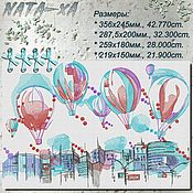 Материалы для творчества handmade. Livemaster - original item the holiday is. design for machine embroidery.. Handmade.
