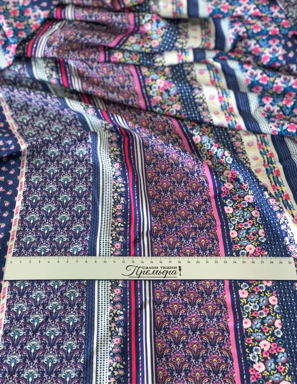 The fabric is Italian viscose 'Floral and patterned stripes', Fabric, Taganrog,  Фото №1