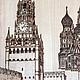 Увеличенное изображение части доски с изображением Спасской башни