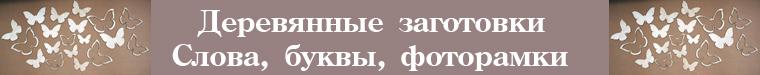 Константинова Алла