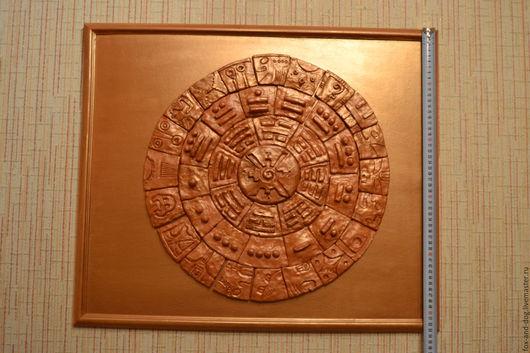 Солнечный щит, щит Пакаль Вотана: уникальный магический артефакт для проведения практик и медитаций.  Береника Фокс.