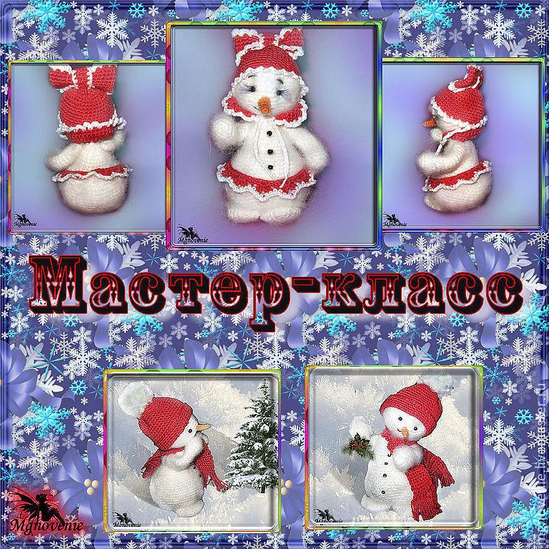 Teaching Materials handmade. Livemaster - handmade. Buy Master class on knitting toys Snowman.Gift, snowman