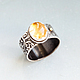 Авторское кольцо из серебра и золота с цитрином