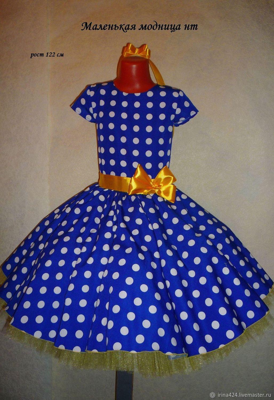 "Платье ""стиляги""синее"