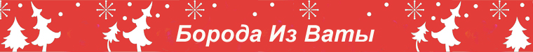https://cs1.livemaster.ru/storage/75/b6/629fc0a300ab3abf97038ed4789t.jpg