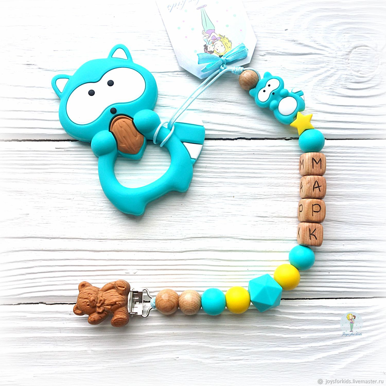 A pacifier clip 'Turquoise glow' silicone teething toy, Teething toys, Bryansk,  Фото №1