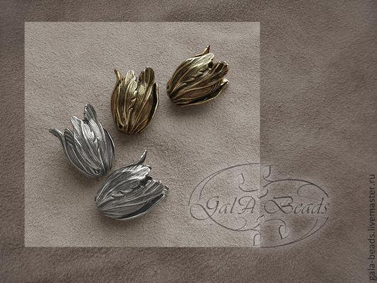 Для украшений ручной работы. Ярмарка Мастеров - ручная работа. Купить Колпачок Тюльпан большой (античное золото,sterling silver ). Handmade.