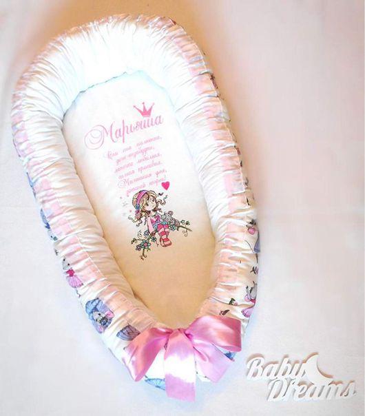 Для новорожденных, ручной работы. Ярмарка Мастеров - ручная работа. Купить Гнездышко для новорожденных. Handmade. Комбинированный, кокон, babynest, новорожденным