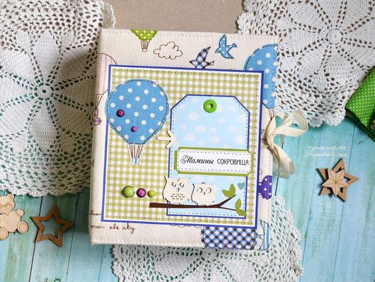 мамины сокровища купить, подарок на рождение ребенка, мамины сокровища в подарок, подарок молодым родителям, подарок на рождение ребенка, мамины сокровища для мальчика, сова, воздушный шар, сокровища