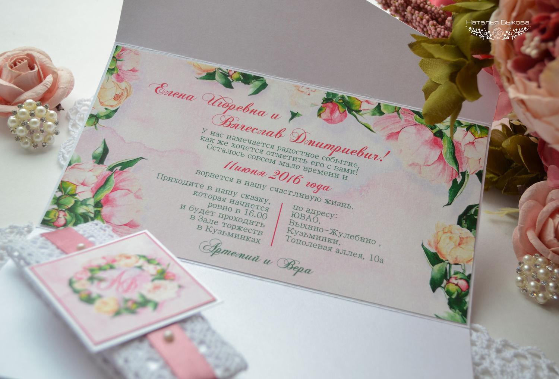 Свадебные приглашения как сделать