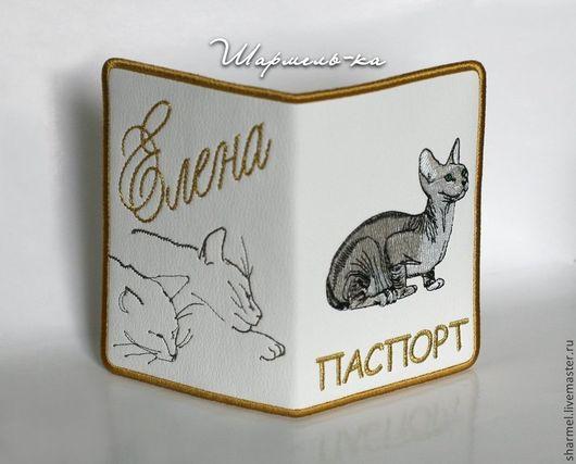 Вышитая обложка для паспорта `Донской сфинкс. Белое`. Полезные вещицы от Шармель-ки.