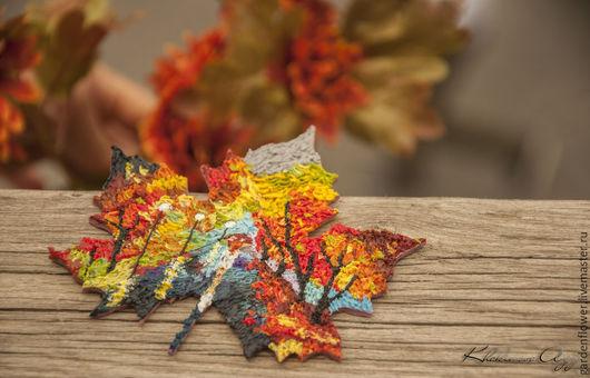 `Осенние краски` Khakimova Aziza