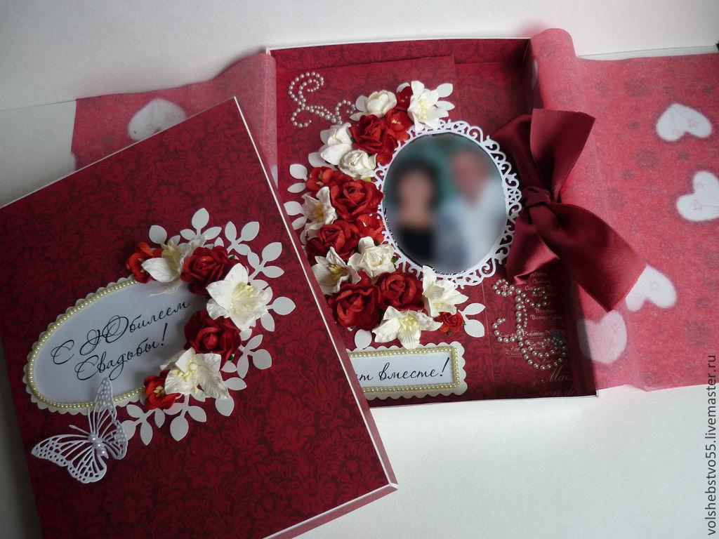 Открытка на рубиновую свадьбу родителям своими руками, открытке бумаги