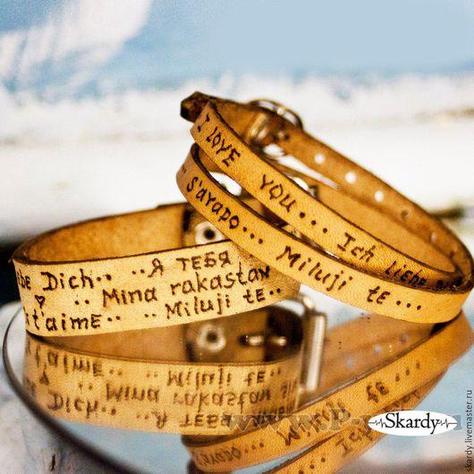 Браслеты ручной работы. Ярмарка Мастеров - ручная работа. Купить Кожаные браслеты для двоих. Handmade. Коричневый, браслет, парные