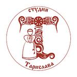 Тарислава - Ярмарка Мастеров - ручная работа, handmade