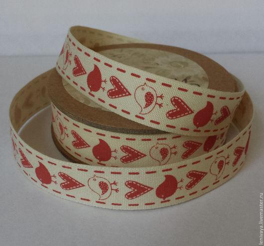 Хлопковая лента Сердечки и птички, 15мм х 5м. 140 рублей