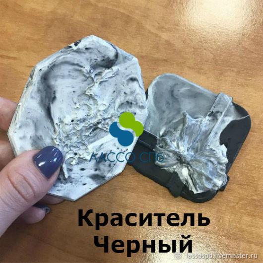 Купить железоокисные пигменты для бетона в спб купим щебень песок бетон