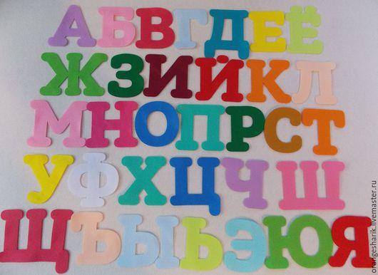 Другие виды рукоделия ручной работы. Ярмарка Мастеров - ручная работа. Купить Алфавит из мягкого фетра 8см. Handmade. Комбинированный