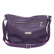 Сумки и аксессуары handmade. Livemaster - original item Bag with shoulder strap pocket. Handmade.