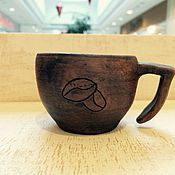 """Посуда ручной работы. Ярмарка Мастеров - ручная работа Чашка кофейная """"Grano"""". Handmade."""