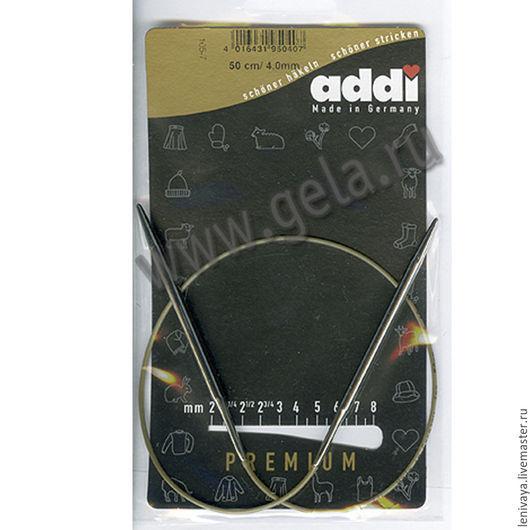 Спицы круговые ADDI, никель длина 50 см толщина (номер) 2,5 - 3 - 4