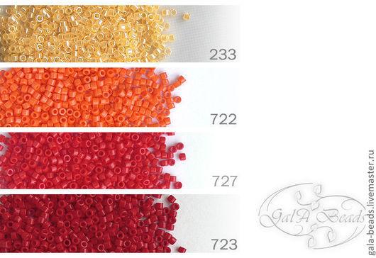 233   ceylon color-lined yellow\r\n722   opaque orange\r\n727   opaque red\r\n723    opaque dark red