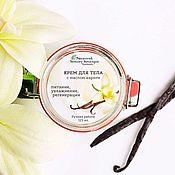 Косметика ручной работы handmade. Livemaster - original item Nourishing body cream with organic karite oil. Handmade.