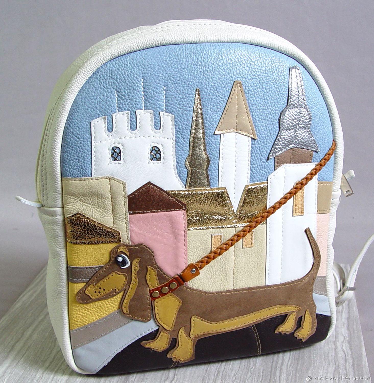 Leather backpack ' Peach in Minsk', Backpacks, Belgorod,  Фото №1