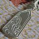 Черпальце ложки может быть украшено гравировкой с дарственной надписью, вензелем, монограммой или инициалами из одной или нескольких букв.